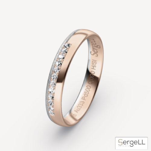 anillos boda modernos alianzas originales online